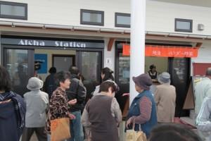 道の駅チャレンジショップグランドオープン