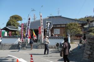 神宮寺弘法堂