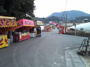 koubouichi 2012